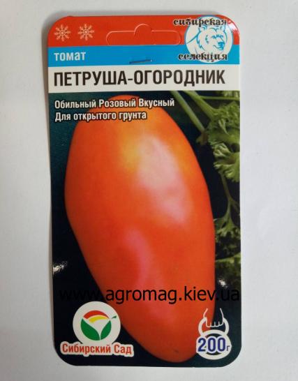 Петруша огородник