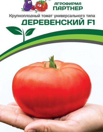 Томат Деревенский F1 Партнер