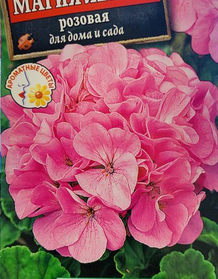 Семена Пеларгония (Герань) Магия Лета Розовая-Аэлита