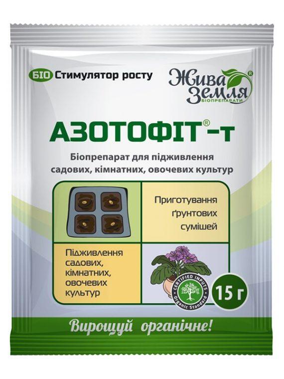azotofit_35